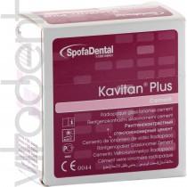 """Кавитан Плюс (Kavitan® Plus, """"SpofaDental"""") рентгеноконтрастный стеклоиономерный цемент, 15+15г."""