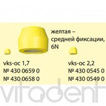 """Матрица Варио-Кугель-Снап ОЦ(Matrix vks-oc, """"Bredent"""") желтая средней фиксации 2.2мм, кат.№43005450"""
