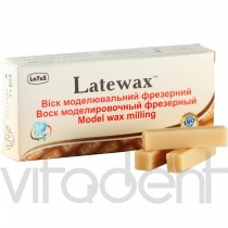 """Латевакс Фрезо (Latewax, """"Латус"""") воск фрезерный бежевый, упаковка 55г."""