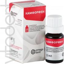 """Камфорфен (""""Омега-Дент"""") жидкость для антисептической обработки корневых каналов, 13мл."""