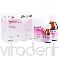"""Виллакрил Софт (Villacryl Soft, """"Zhermack"""") материал для изготовления мягких подкладок в протезах, 60г+40мл+10мл."""