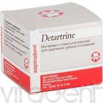 """Детартрин (Detartrine, """"Septodont"""") паста полировочная,для удаления зубного камня, 45г."""