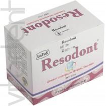 "Резодонт (Resodоnt, ""Латус"") для пломбирования корневых каналов, 40г+2х12мл."
