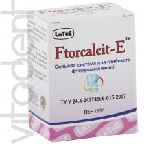 """Фторкальцит-Е (Ftorcalcit-E, """"Латус"""") для глубокого фторирования эмали, 2х10г."""