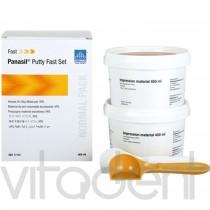 """Панасил Путти Фаст Сет (Panasil® Putty Fast Set, """"Kettenbach"""") база быстрого отверждения, А-силикон, 2х450мл."""
