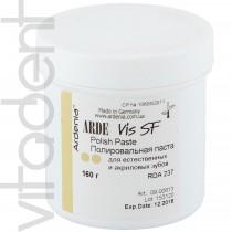 """Арде Вис СФ (Arde Vis SF, """"Ardenia"""") полировочная паста для естественных и акриловых зубов, 160г."""