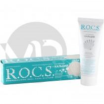 """Зубная паста (""""R.O.C.S."""") Активный кальций, мультиминеральный комплекс, 94г."""