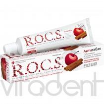 "Зубная паста (""R.O.C.S."") Антитабак, отбеливание и защита, 74г."