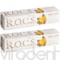 """Зубная паста (""""R.O.C.S."""") Кофе и табак, удаляет налет от табака и кофе, 74г."""