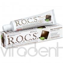 """Зубная паста (""""R.O.C.S."""") Вкус наслаждения, со вкусом шоколада и мяты, 74г."""