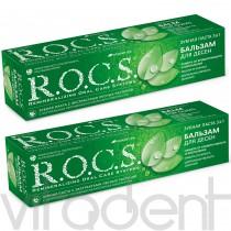"""Зубная паста (""""R.O.C.S."""") Бальзам для десен, 94г."""