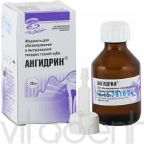 """Ангидрин (Anhydrin, """"ВладМиВа"""") жидкость для обезжиривания и высушивания твердых тканей зуба, 20мл."""