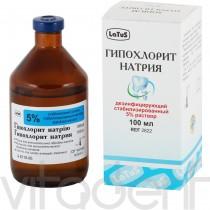 """Гипохлорит натрия 5% (Sodium Hypochlorite, """"Латус"""") дезинфицирующий раствор, 100мл."""