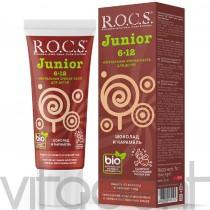 """Зубная паста (Junior, """"R.O.C.S."""") Шоколад и карамель, 6-12лет, 74г."""