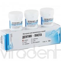 """Дентин-паста (Dentine-Paste, """"ВладМиВа"""") цитрон, временный пломбировочный материал, 50г."""